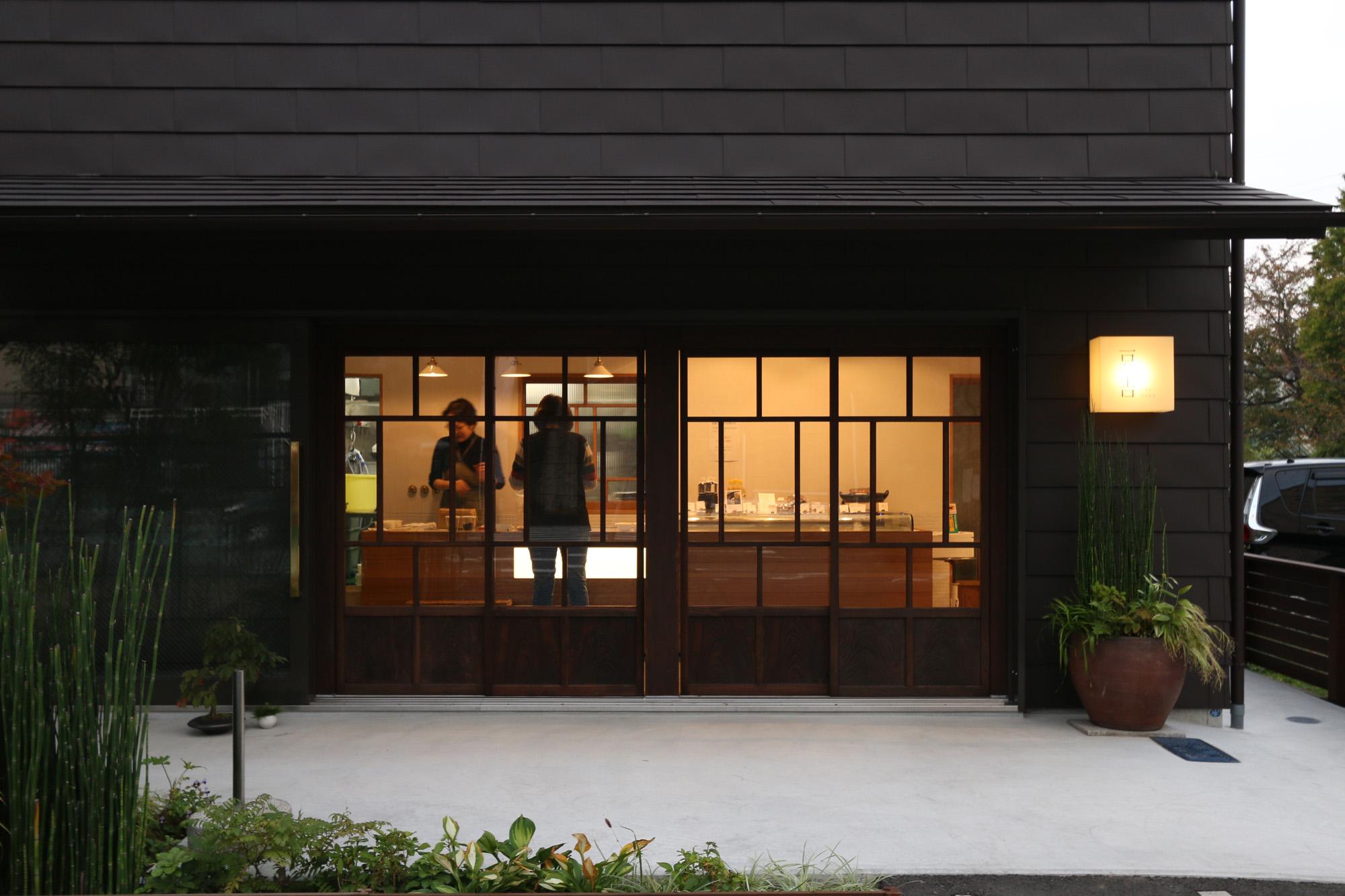 「豆吉」金沢文庫の豆腐屋兼住宅
