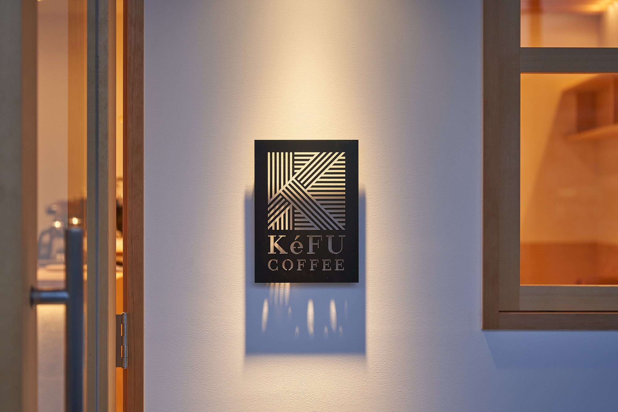 kefucoffee07